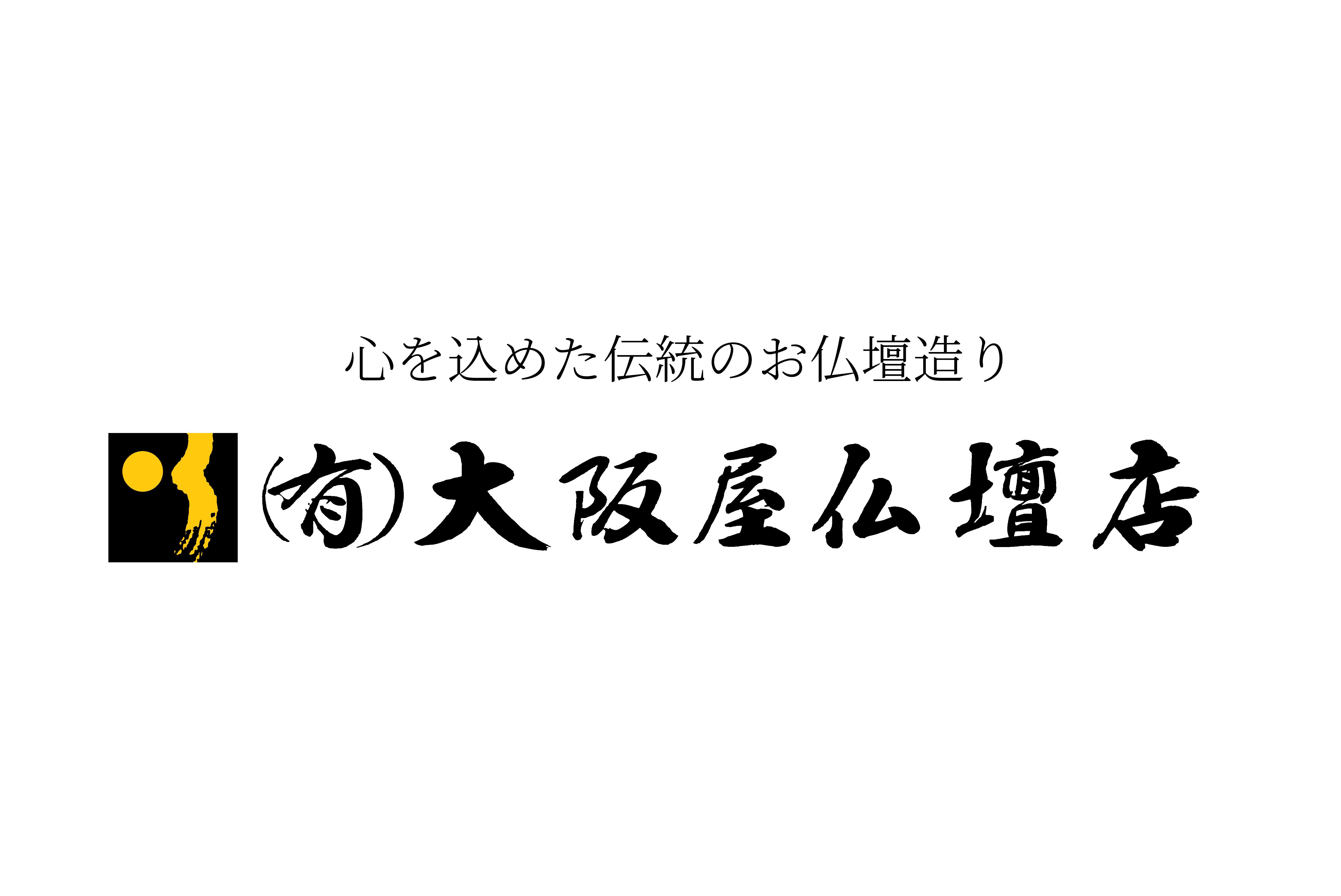 大阪屋仏壇店 rogo big kkr
